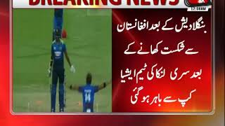 Afghanistan Knock Out Sri Lanka From Asia Cup