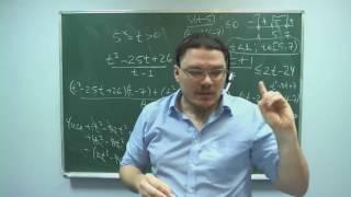 ЕГЭ-2016. Математика. Задание 15 (показательное неравенство)