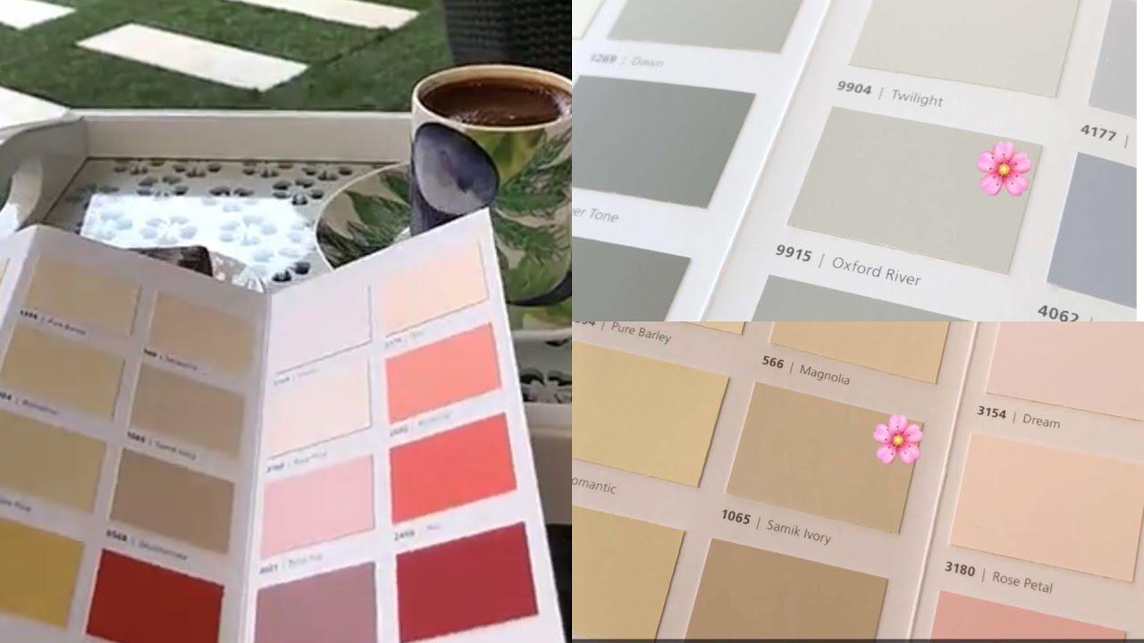 نصائح رائعة لأصباغ جدران المنزل افضل الألوان والدرجات ومتى نحط ربع لمعة او نص لمعة عواطف ام صبا Youtube