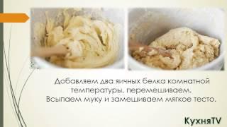 Кулинарный рецепт торта Сметанника.Пошаговый видео рецепт.