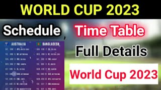World Cup 2023 Schedule & Time Table (Cricket)