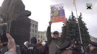 Сутички на зустрічі з Тимошенко у Житомирі