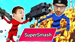 Das NEUE GANG BEASTS?! - Super Smash Simulator [Deutsch/HD]