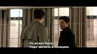 Лофт (2014) . Единственный трейлер с русскими субтитрами.