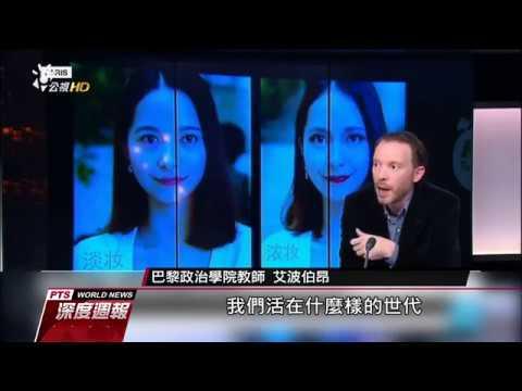 .人臉辨識攝影機工地現形記