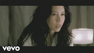 莫文蔚 Karen Mok - AM PM