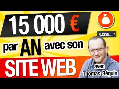 15 000 euros par AN avec son SITE WEB ! Comment combiner WEB-ENTREPREUNARIAT et EMPLOI SALARIE ?
