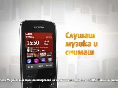 Nokia Asha 203 - повече споделяне, повече забавление