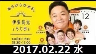 伊集院光とらじおと 2017年02月22日 【ゲスト:ピエール瀧】 ピエール瀧 動画 4