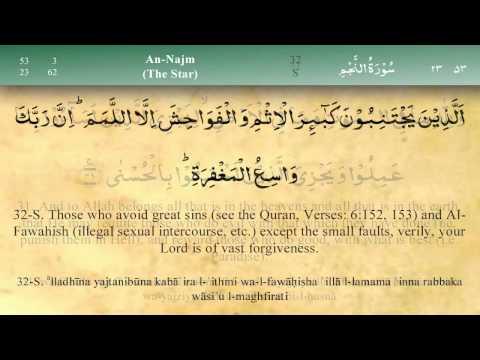 053   Surah An Najm by Mishary Al Afasy (iRecite)
