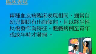Publication Date: 2020-04-16   Video Title: #9順德聯誼總會何日東小學上午校   隊伍一 Part 1