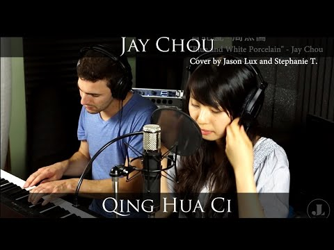 Qing Hua Ci Blue & White Porcelain by Jay Chou 青花瓷-周杰倫 - piano & vocal cover