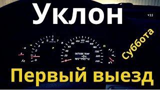 видео заказ такси в Киеве