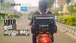 Uber on a mouthwatering trip- Uber eats- Watch the video