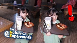 Na Eun Dropped the Sikhyes...!!!!! [The Return of Superman Ep 260]