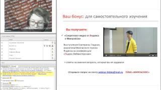 минусинск: вся правда о новом алгоритме Яндекса