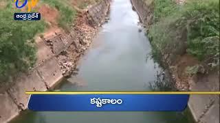 Andhra Pradesh   19th October 2018   Ghantaravam   6 AM   News Headlines
