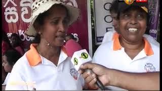 Gammadda Sirasa TV 25th April 2018 Thumbnail
