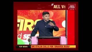 Coalition Politics Vs BJP In 2019 Lok Sabha Elections?   Weekend Special Debate