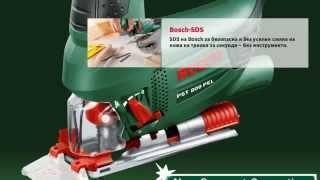 Лобзик электрический Bosch PST 800 PEL 06033A0120