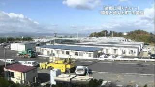 20111218d福島第一原発20km圏内の光景『特命報道記者X 2011』