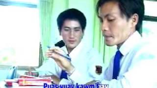 Kawm Muas - Tuaj Txog Lub Tsev Kawm
