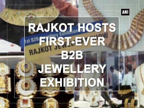 Rajkot hosts first-ever B2B jewellery exhibition - Gujarat News