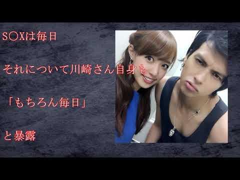 エロい女性芸能人【衝撃】大島優子/益若つばさ/渡辺直美/元AKB48/プロアスリート/モー娘。