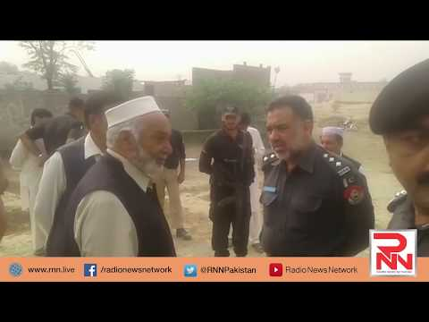 SHO Killed In Exchange of Fire In Charsadda | Radio News Network | Salman Shah