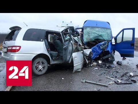 Груда металлолома и восемь погибших: подробности ДТП на Алтае - Россия 24