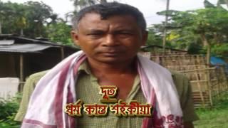 assamese bhaona name casting bherbheri