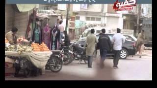 Khufia Operation, Fahashi kay adday, Jan 26, 2014