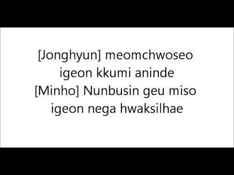 shinee-dream-girl-lyrics