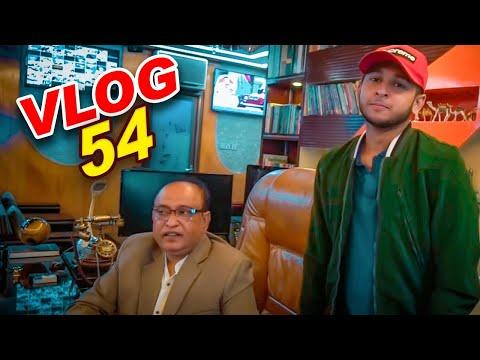 বাড়িয়ে দাও তোমার হাত | Let's Help The Homeless People In This Winter | Vlog 54 | Tawhid Afridi