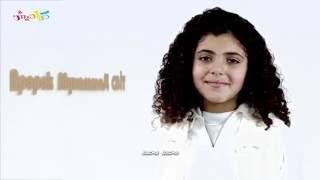 Nice song : prophet Mohammad