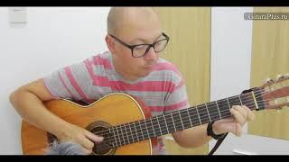 Изгиб гитары жёлтой | Александр Фефелов
