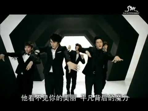 HQ Super Junior M  Super Girl MV +MP3 Download