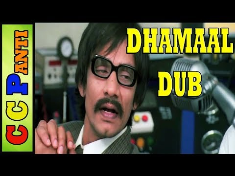 Dhamaal Gaali Mix | Full Non Veg DUB | by CC PANTI