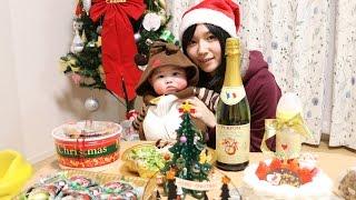 赤ちゃん初クリスマスパーティー!