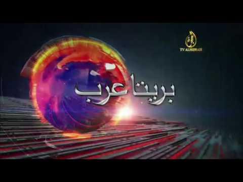 TV Alhijrah: Arabic News (Berita Arab/Akhbar Alhijrah) Intro - 1/5/2017