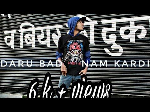 DAARU BADNAAM KARDI- FEAT PARAM SINGH COVER ABHI JAIN