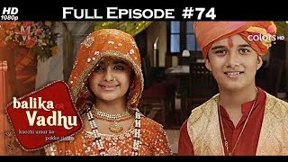 Balika Vadhu In English - Full Episode 74