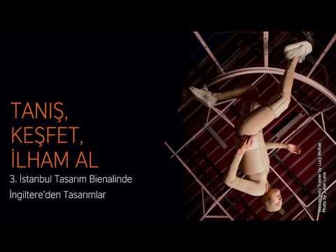 3rd Istanbul Design Biennial Preroll video
