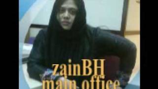 Repeat youtube video shahnaz bahrain PHON SEX   manama BAHRAIN  KI GASHTI  SEXY TALK XXX BHARIN