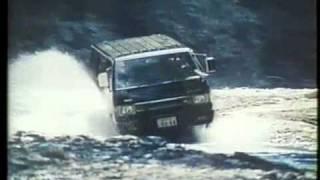 1982 MITSUBISHI L300 (DELICA) 4WD Ad MCCCN.NL.mp4