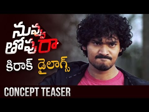 Nuvvu Thopu Raa Teaser   Proof Of Concept    Sudhakar Komakula   Nitya Shetty   Manastars