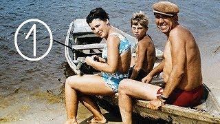 Советские и российские знаменитости в кругу семьи ( Часть 1)