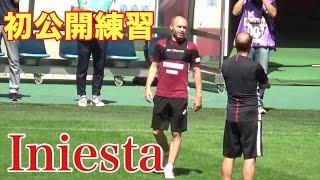 7月25日ノエビアスタジアムで行われたヴィッセル神戸の公開練習を見学し...