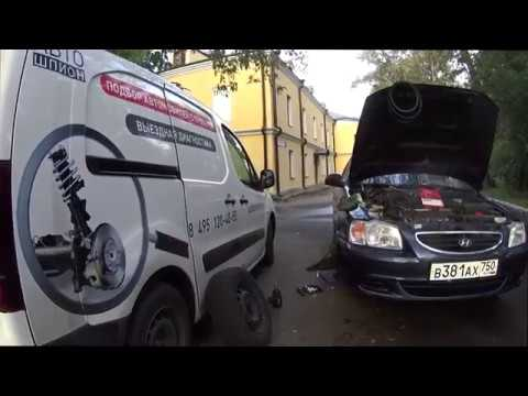Замена ремня ГРМ Hyundai Accent Инструкция