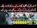Asif Ali Brilliant Hitting Against England in 3rd Odi 2019 | Branded Shehzad Mp3